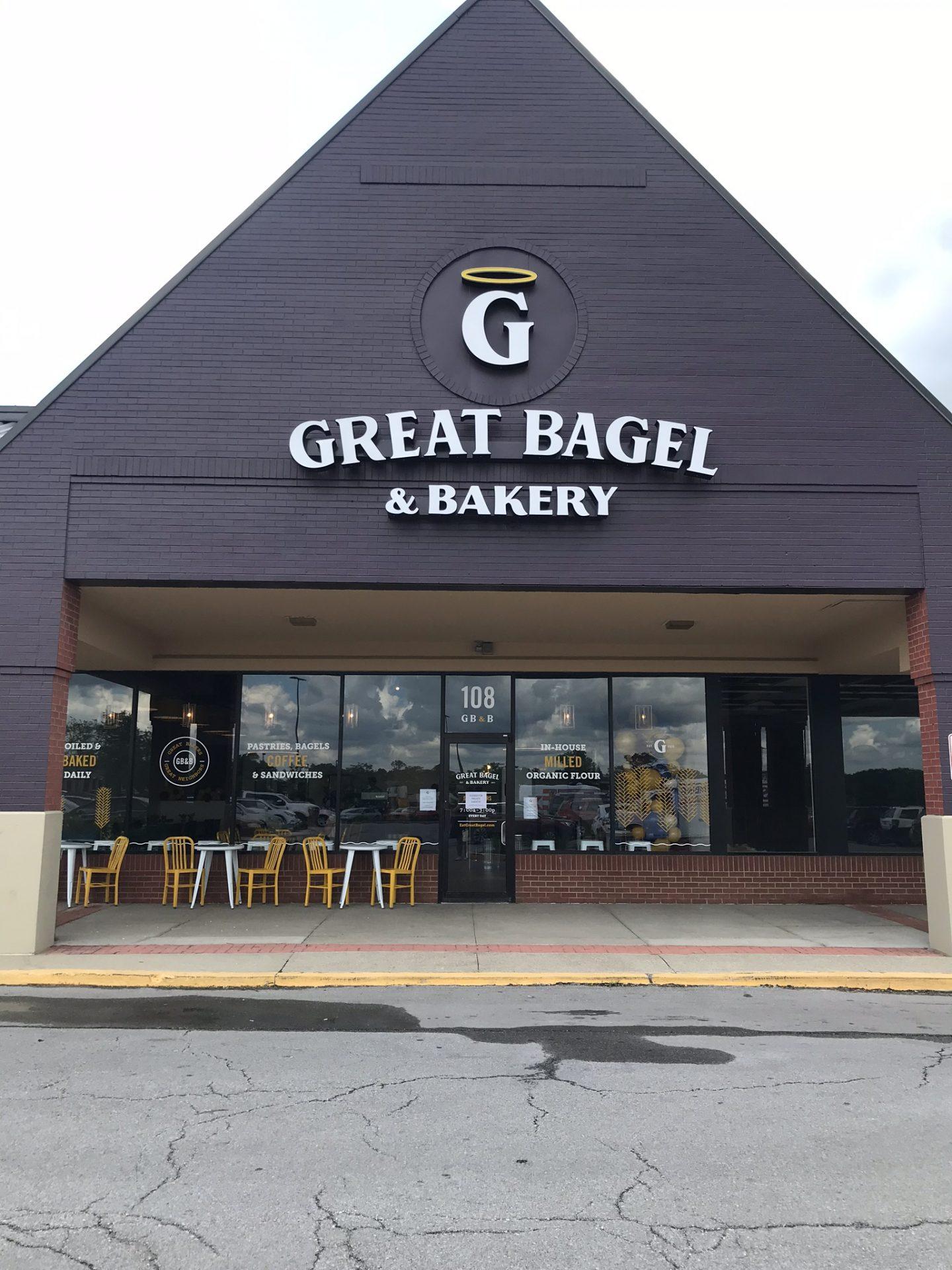 the outside of Great Bagel in Lexington, Kentucky